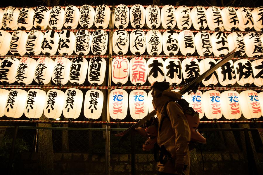 PRIME Ratgeber: Freeride Paradies Japan