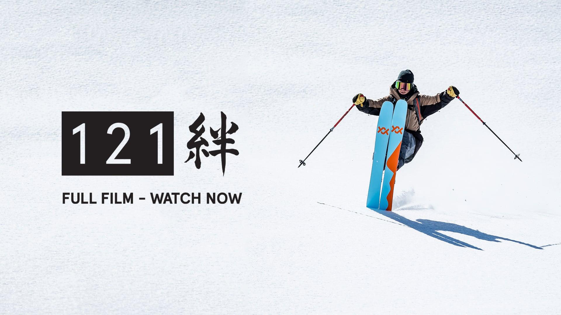 """121"" (Full Movie) – 2019 – Legs of Steel"